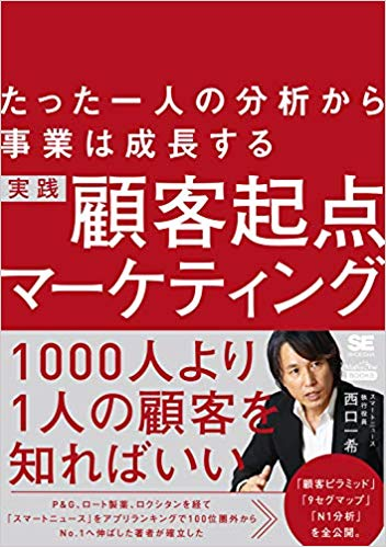 f:id:yutorisedainohoshi:20190428214046p:plain