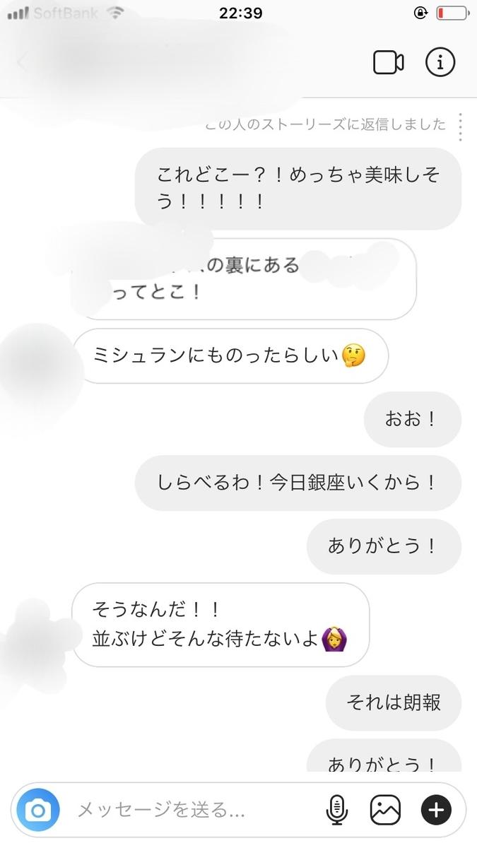 f:id:yutorisedainohoshi:20190428224332j:plain