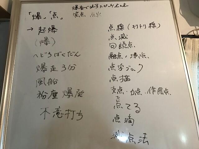 f:id:yutoritanka:20170121004213j:image