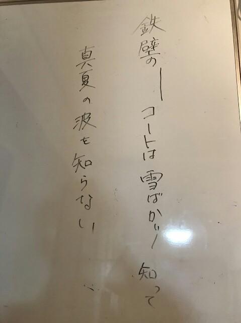 f:id:yutoritanka:20170121004328j:image