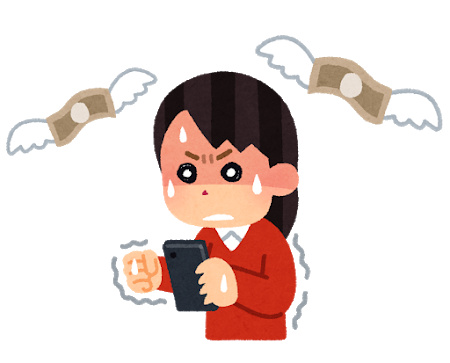 f:id:yutoriuma:20191230040224p:plain