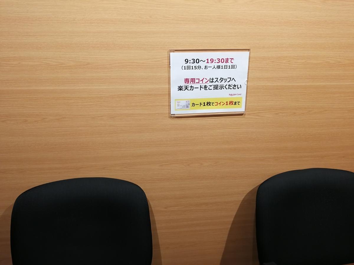 f:id:yutoriuma:20200126183123j:plain