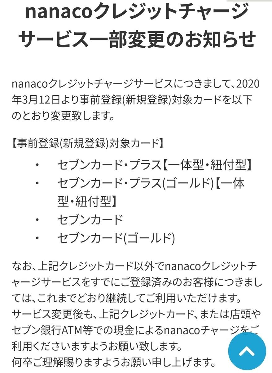 f:id:yutoriuma:20200305223424j:plain