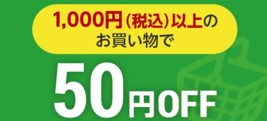 f:id:yutoriuma:20200403000943j:plain
