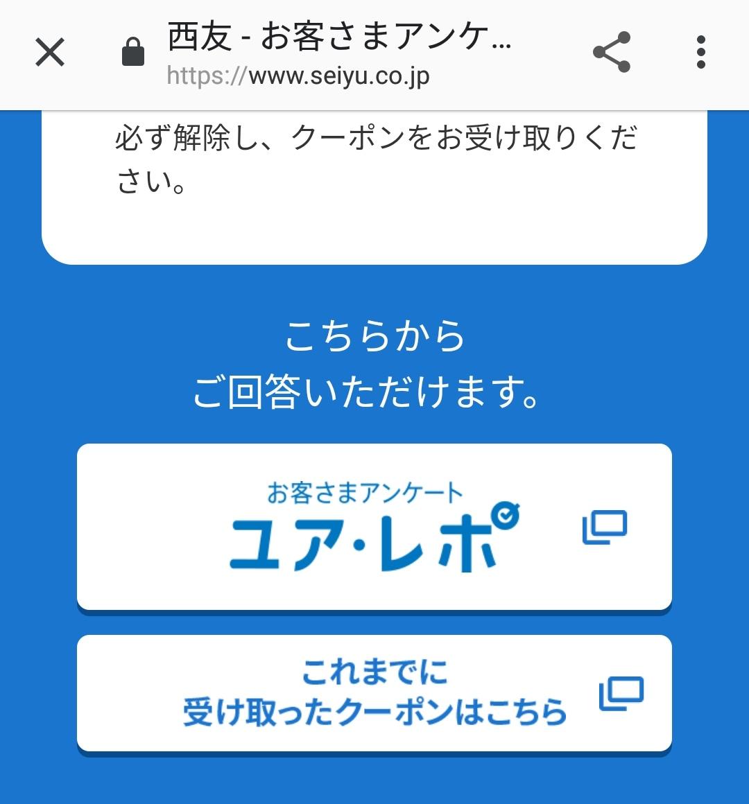 f:id:yutoriuma:20200403011626j:plain