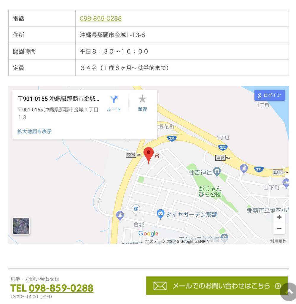f:id:yutorogikun:20180218032752p:plain