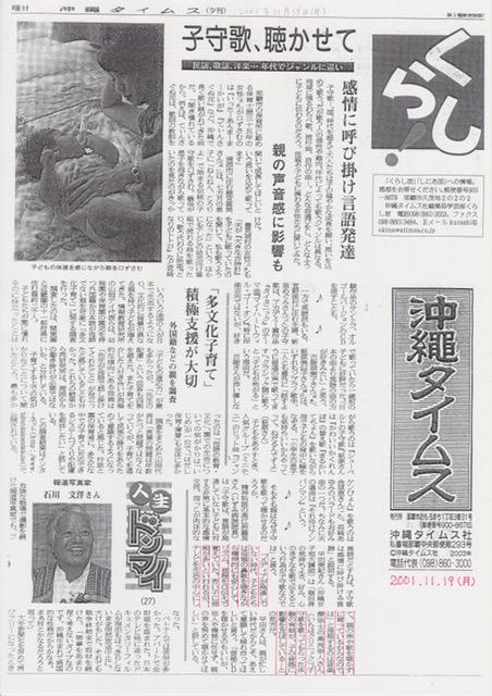 f:id:yutorogikun:20180222151916j:plain