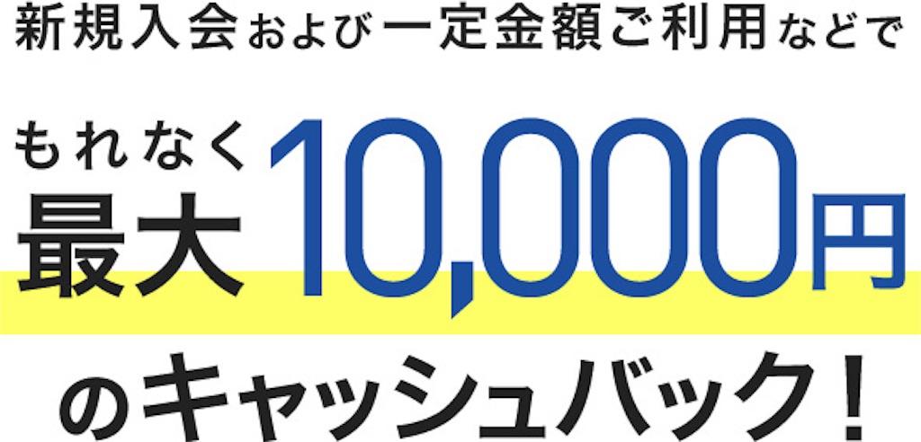 f:id:yutory:20181007111021j:image