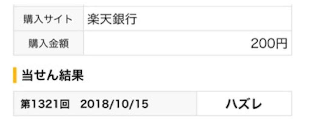 f:id:yutory:20181016113007j:image