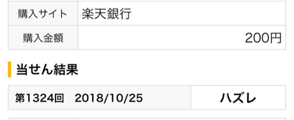 f:id:yutory:20181026204828p:image