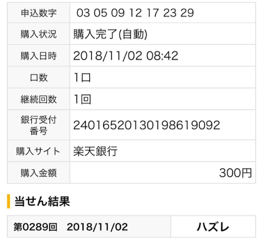 f:id:yutory:20181104114707p:image