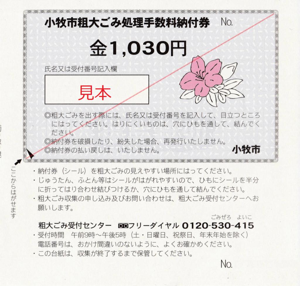 f:id:yutos-public98:20180624222352p:plain