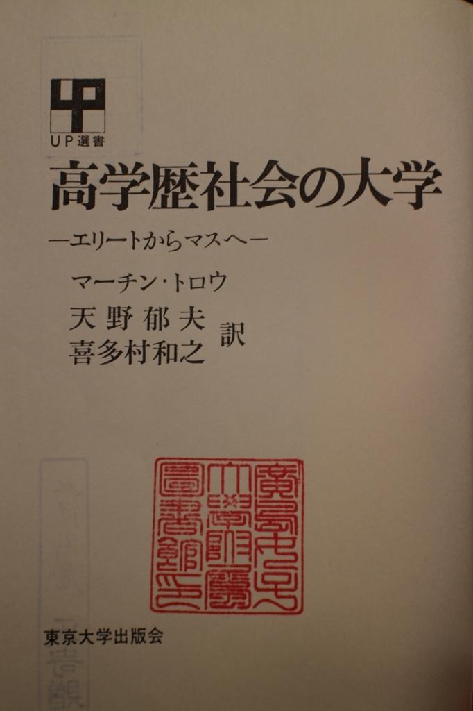 f:id:yutos-public98:20180701102750j:plain