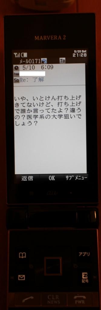 f:id:yutos-public98:20180702234248j:plain
