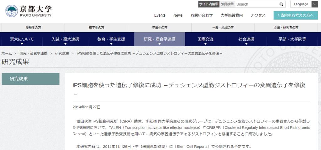 f:id:yutos-public98:20180705192406p:plain