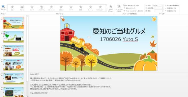 f:id:yutos-public98:20180707150714p:plain