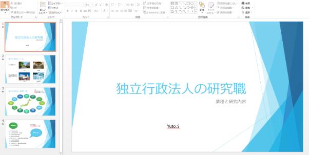 f:id:yutos-public98:20180707150726p:plain