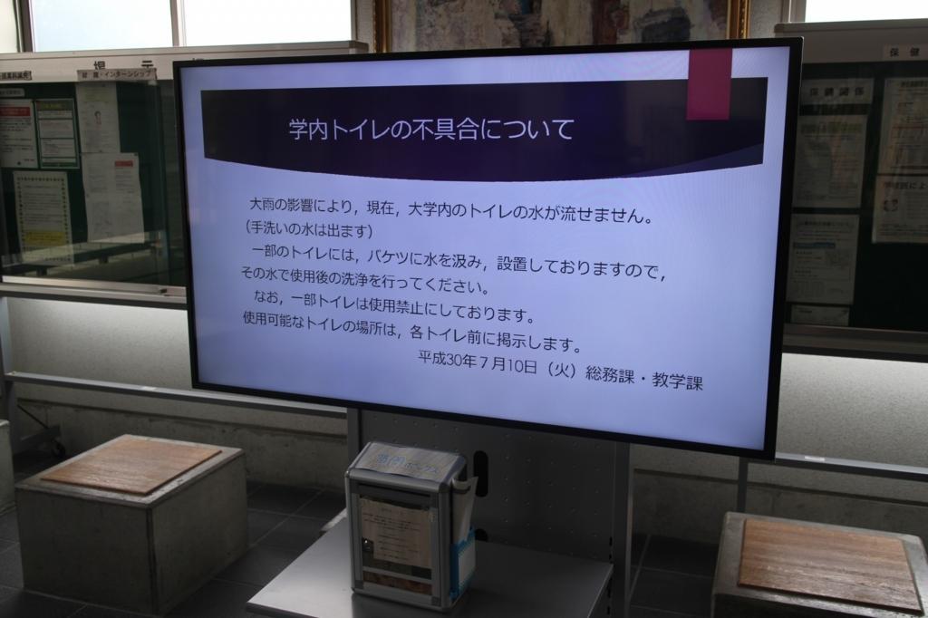 f:id:yutos-public98:20180713115607j:plain