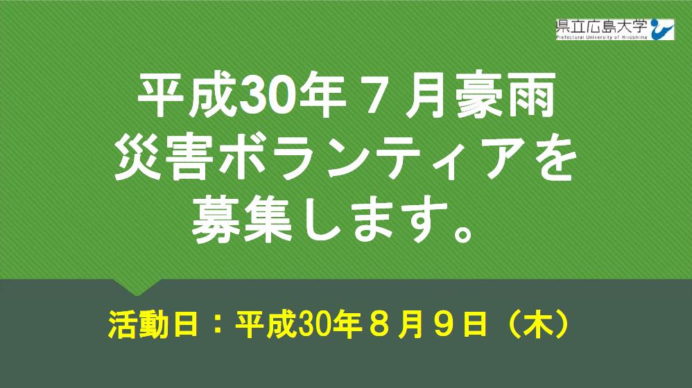 f:id:yutos-public98:20180804092900p:plain
