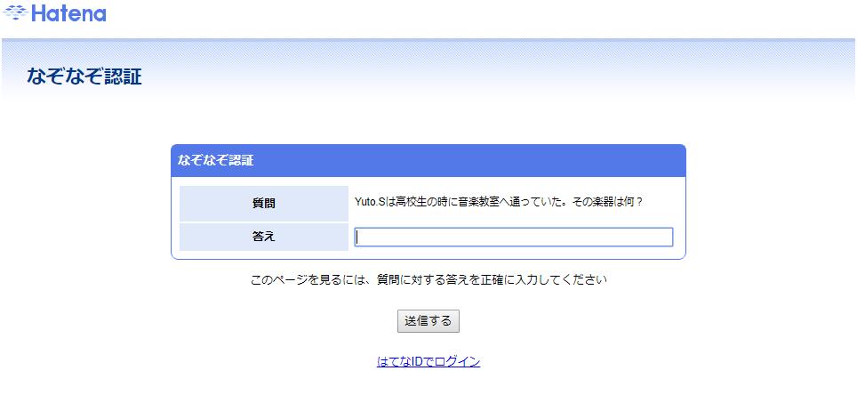 f:id:yutos-public98:20180806223350p:plain