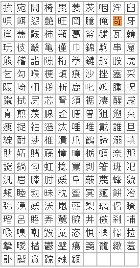 f:id:yutos-public98:20180810084955p:plain