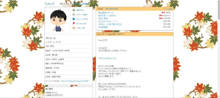 f:id:yutos-public98:20180811145246p:plain