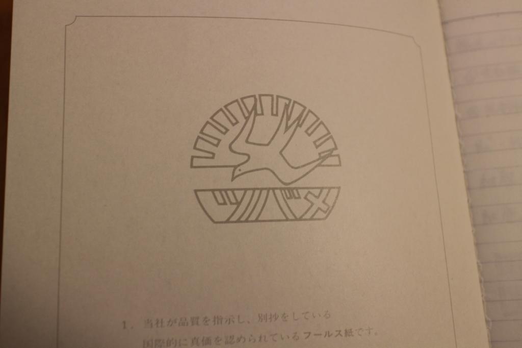 f:id:yutos-public98:20180814223516j:plain