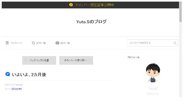 f:id:yutos-public98:20180820134726p:plain