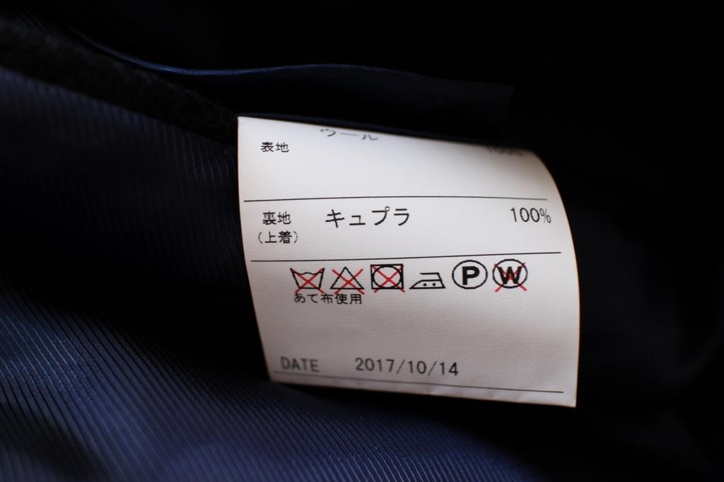 f:id:yutos-public98:20180820140212j:plain