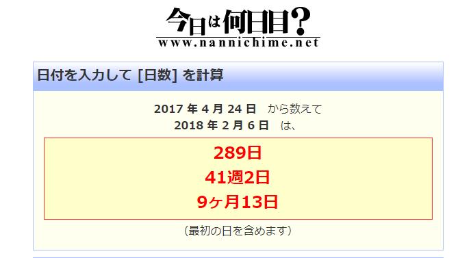 f:id:yutos-public98:20180821145738p:plain