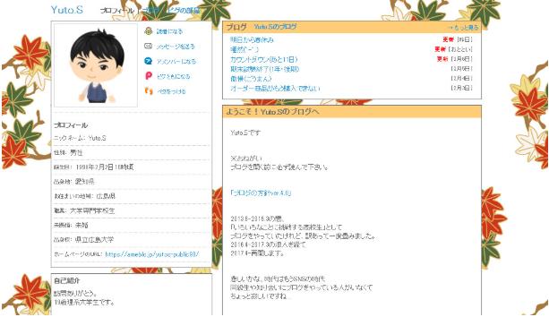 f:id:yutos-public98:20180821150955p:plain