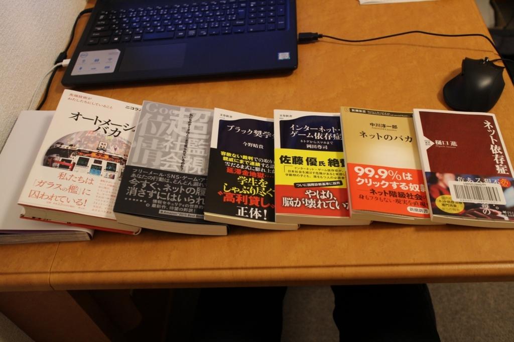 f:id:yutos-public98:20180821172631j:plain