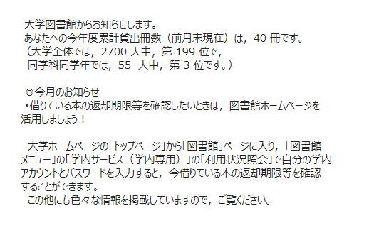f:id:yutos-public98:20180821193409p:plain