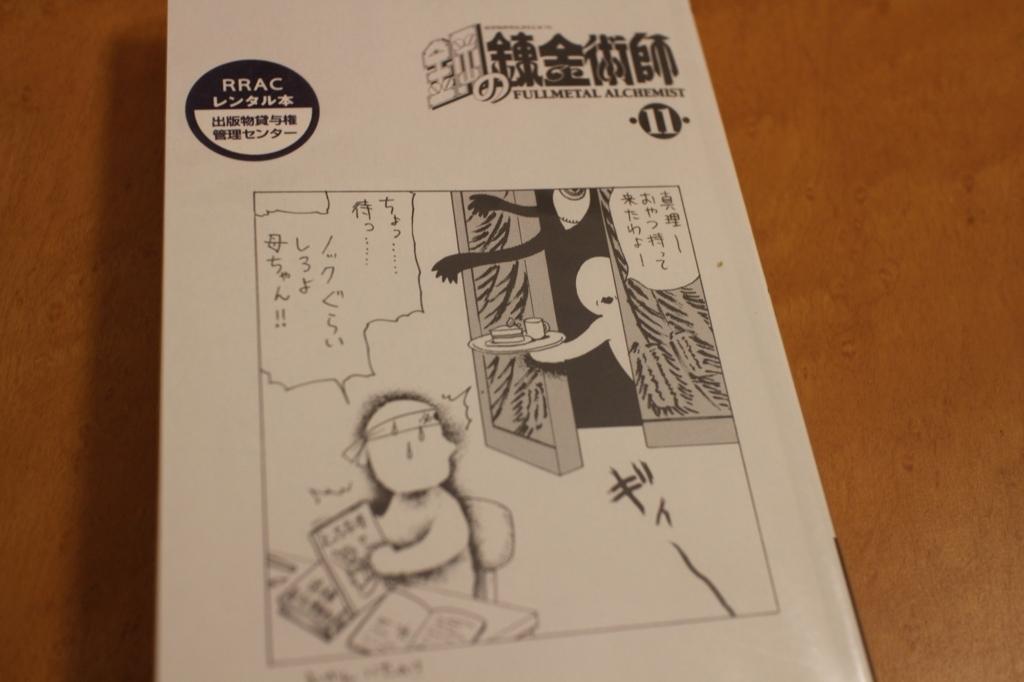 f:id:yutos-public98:20180823124756j:plain