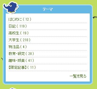 f:id:yutos-public98:20180824143346p:plain