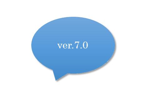 ブログの方針ver.7.0.0
