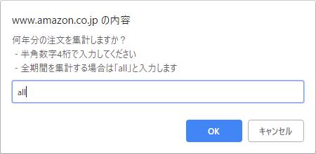 f:id:yutos-public98:20190211150011p:plain
