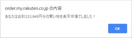 f:id:yutos-public98:20190211155643p:plain