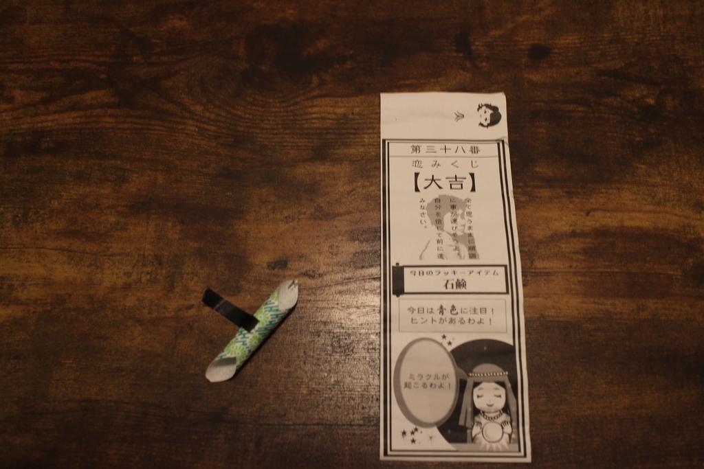 f:id:yutos-public98:20190215234931j:plain