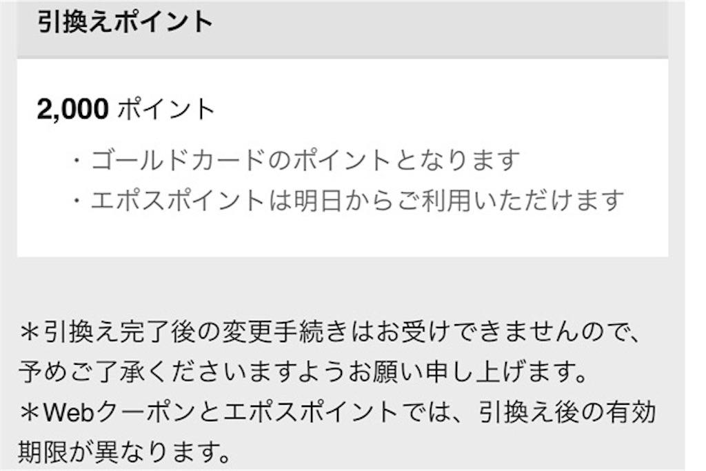 f:id:yutosato23:20190717205508j:image