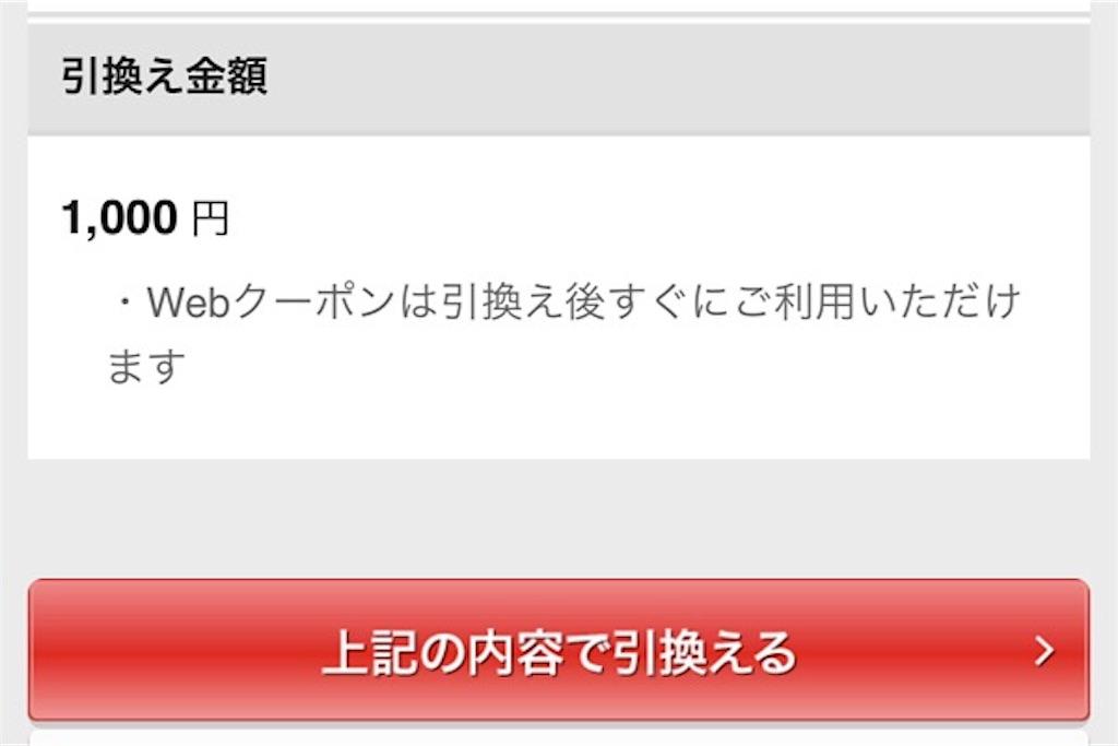 f:id:yutosato23:20190717205522j:image