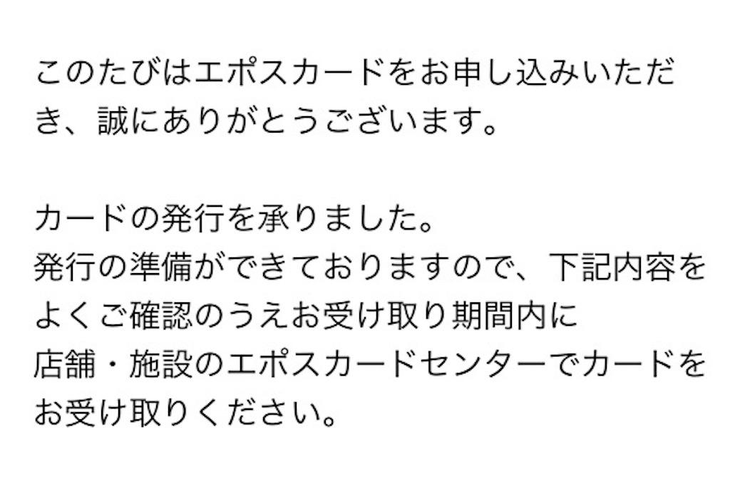 f:id:yutosato23:20190717205724j:image