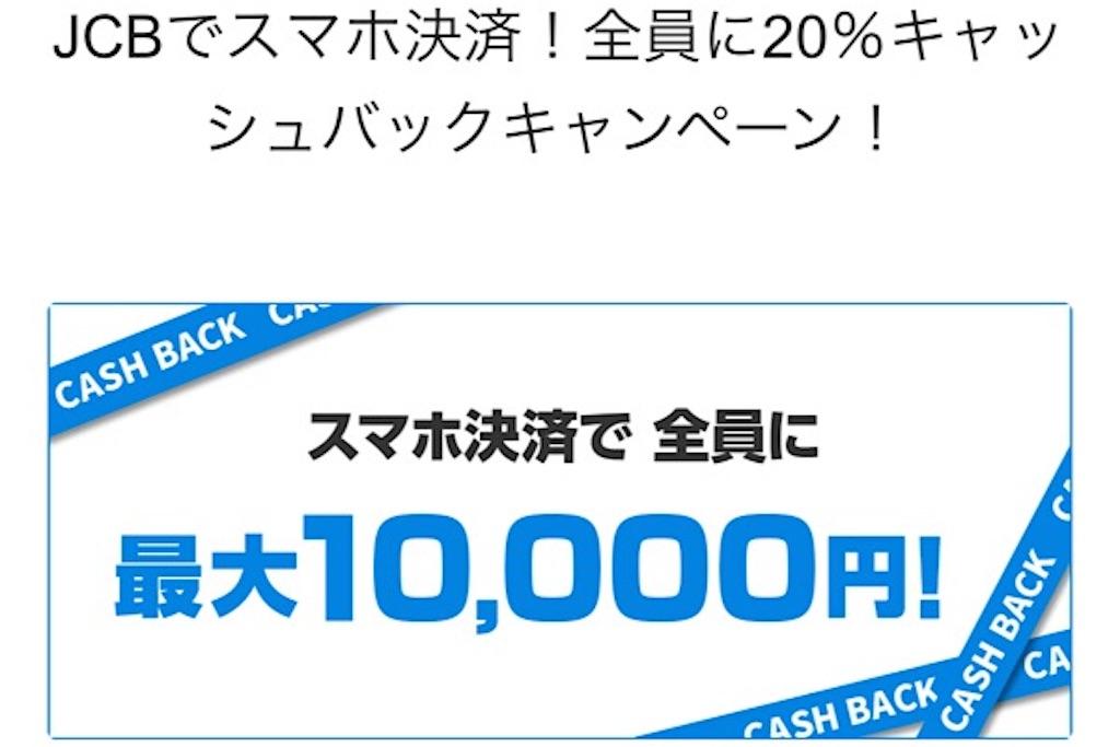 f:id:yutosato23:20190816202606j:image