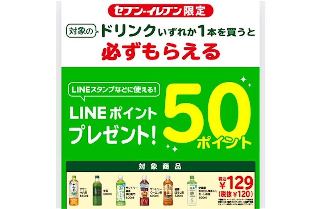 f:id:yutosato23:20190817185647j:image