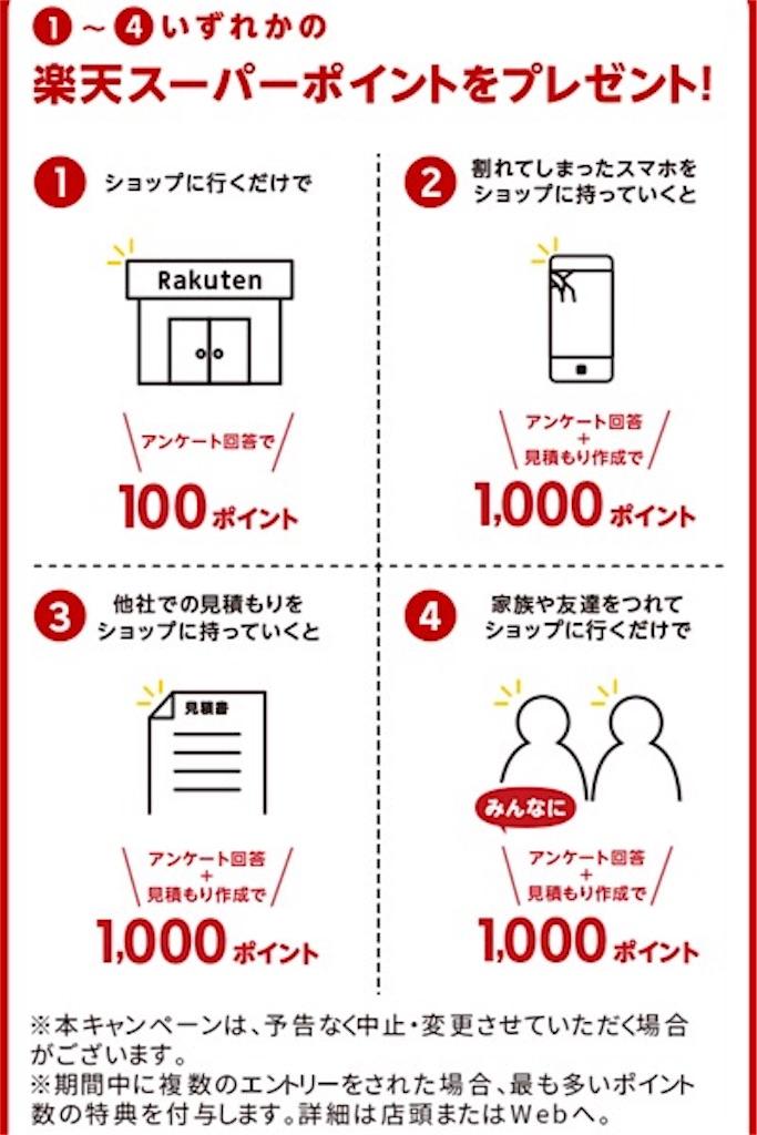 f:id:yutosato23:20190817200737j:image