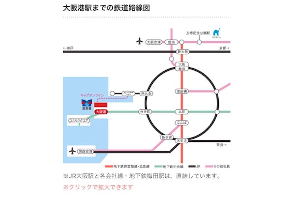f:id:yutosato23:20190825233919j:image