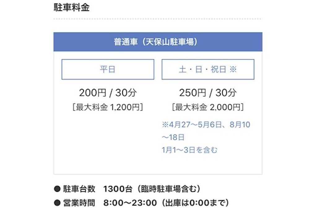 f:id:yutosato23:20190825234739j:image
