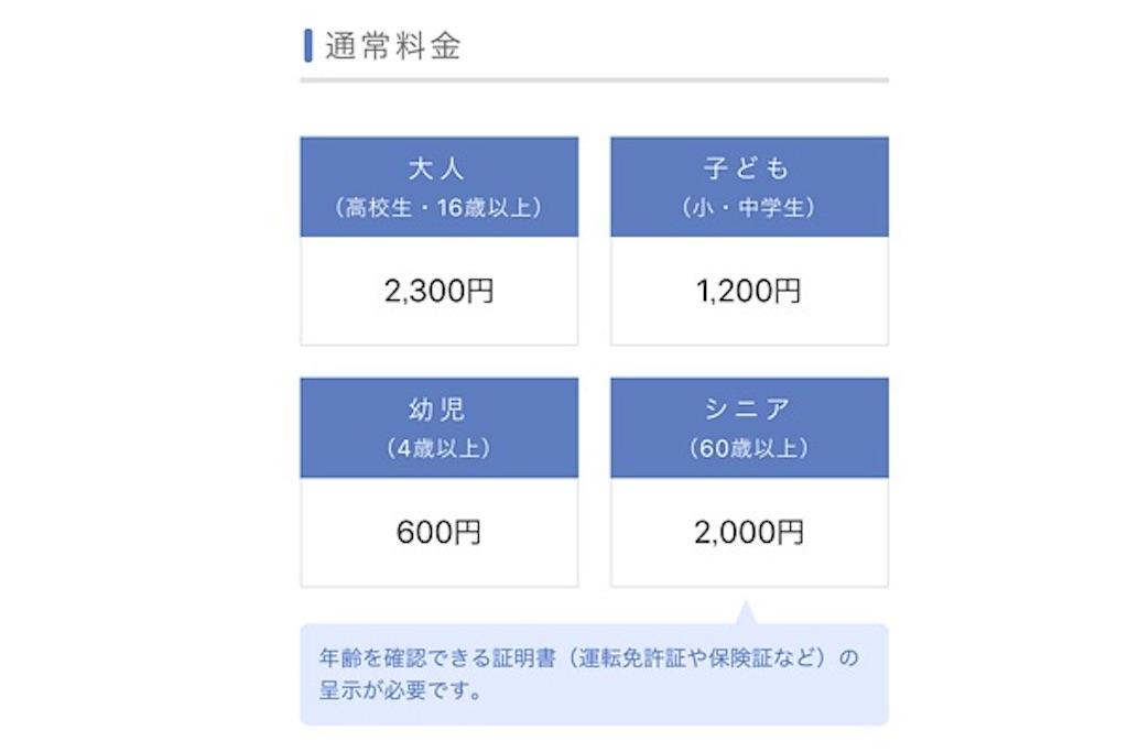 f:id:yutosato23:20190825235214j:image