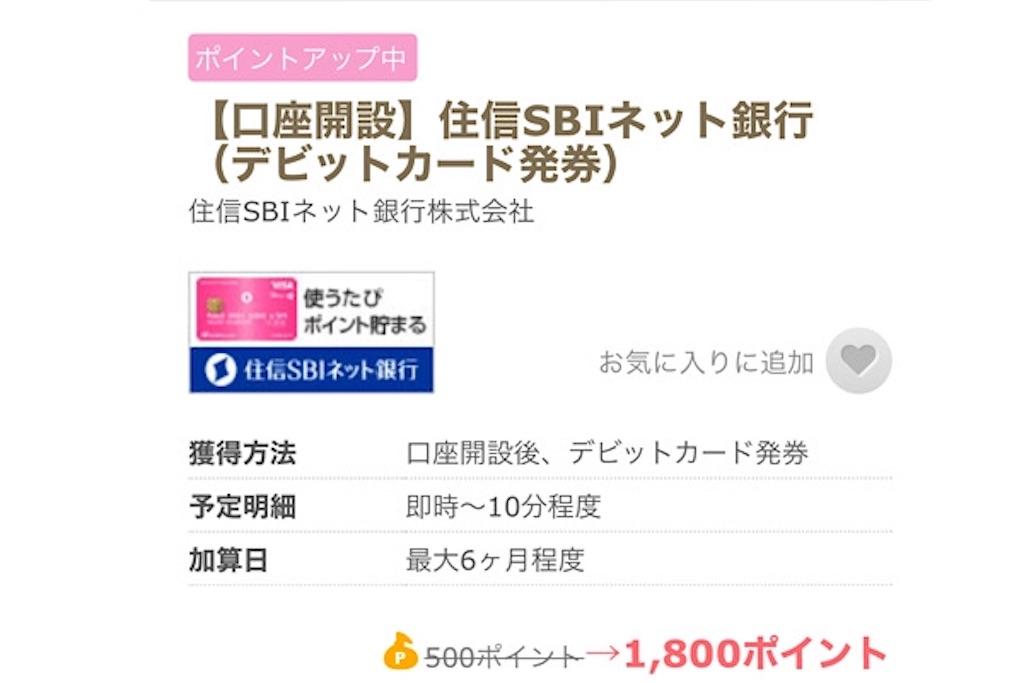 f:id:yutosato23:20191026194948j:plain