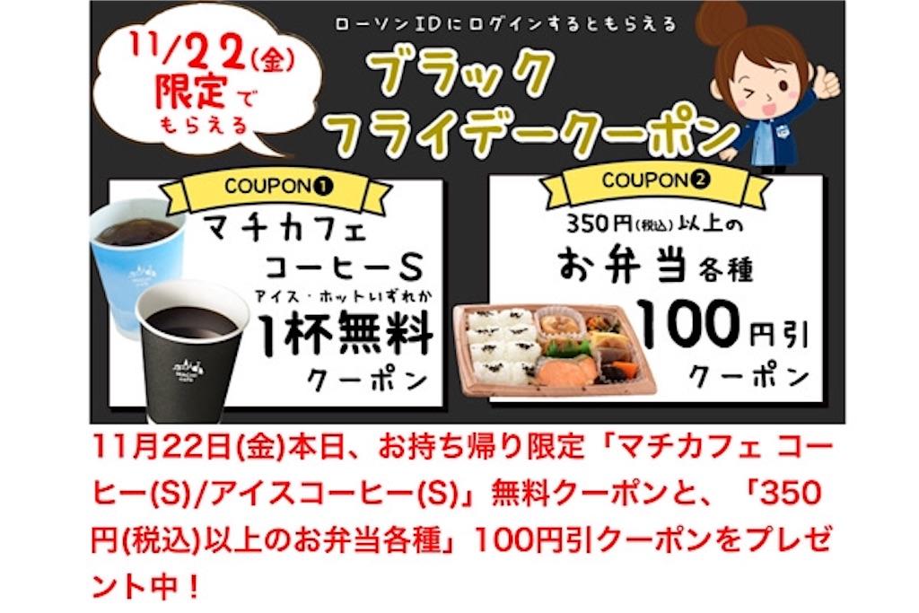 f:id:yutosato23:20191122171853j:plain